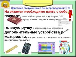 p323_plakatogye4