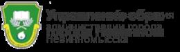 Управление образования администрации города Невинномысска Logo